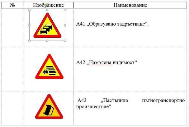 А41,А42,А43,